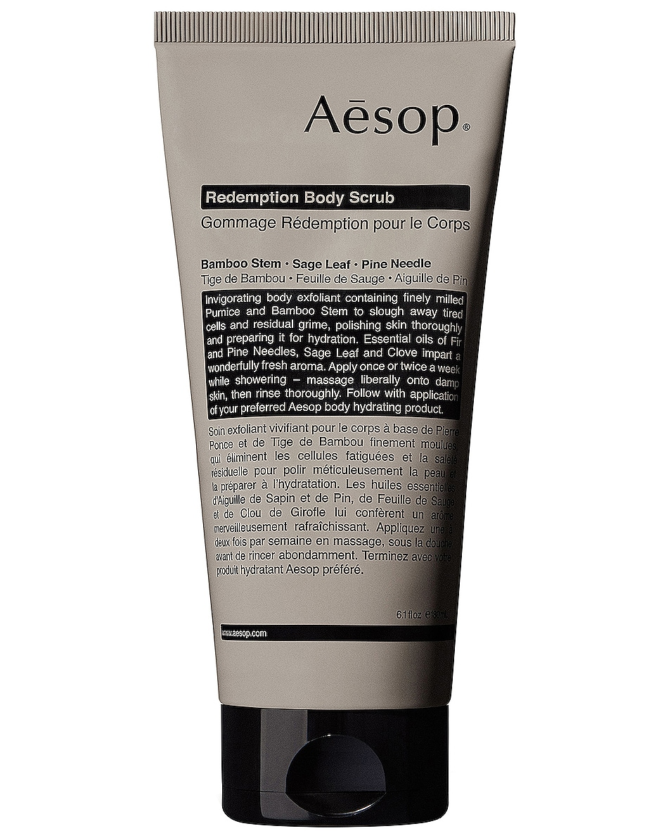 Image 1 of Aesop Redemption Body Scrub in