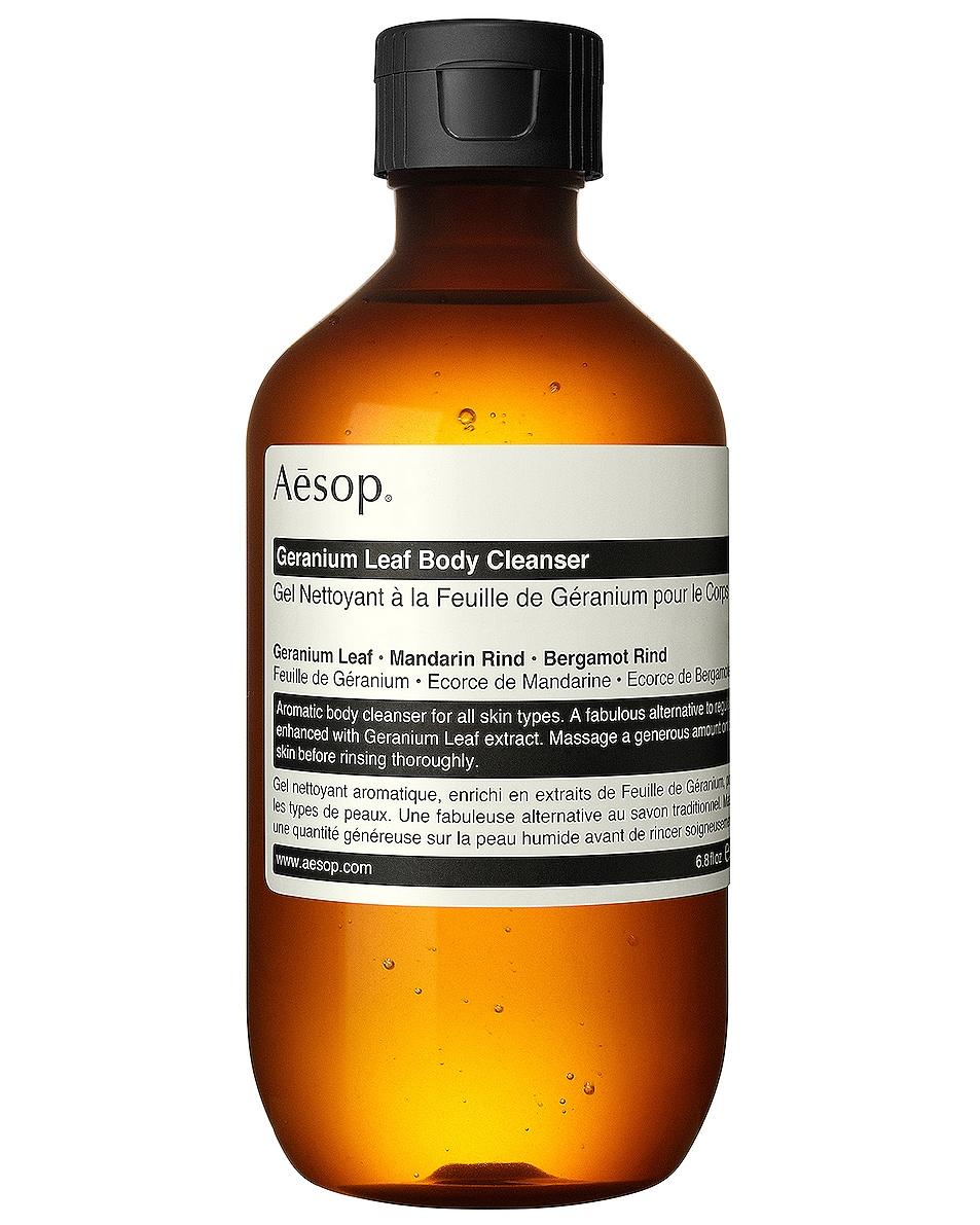 Image 3 of Aesop The Reveller Gift Kit in