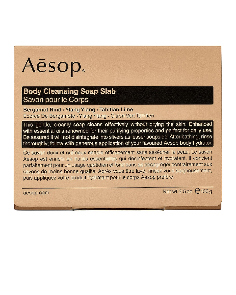 Image 4 of Aesop The Melodist Gift Kit in
