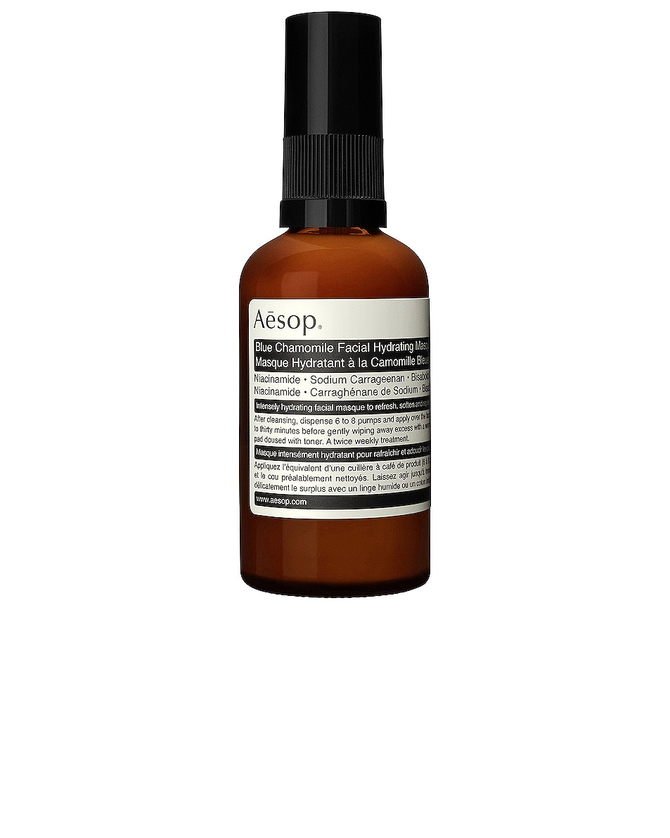 Image 1 of Aesop Blue Chamomile Facial Hydrating Masque in