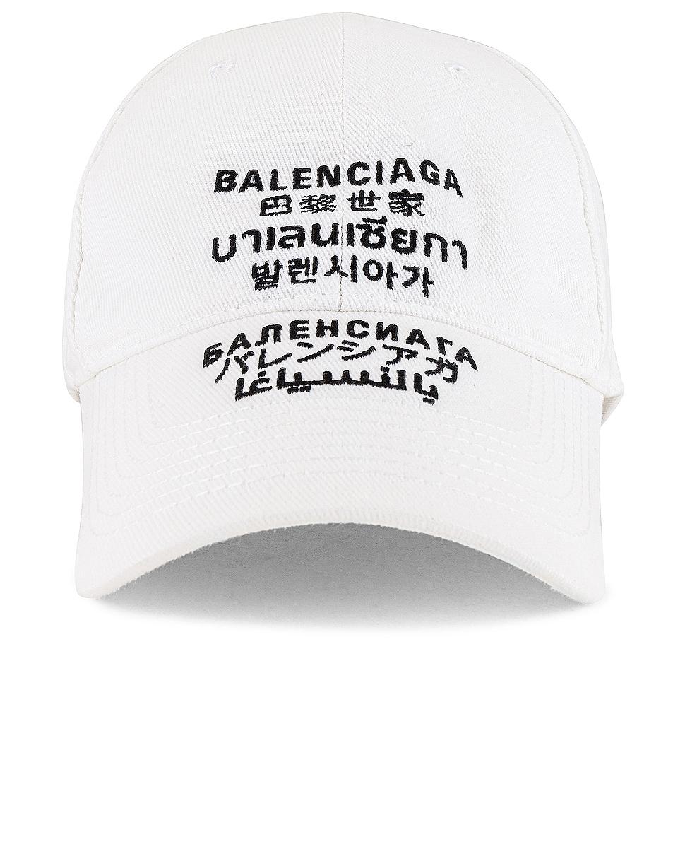 Image 1 of Balenciaga Multilanguages Hat in White
