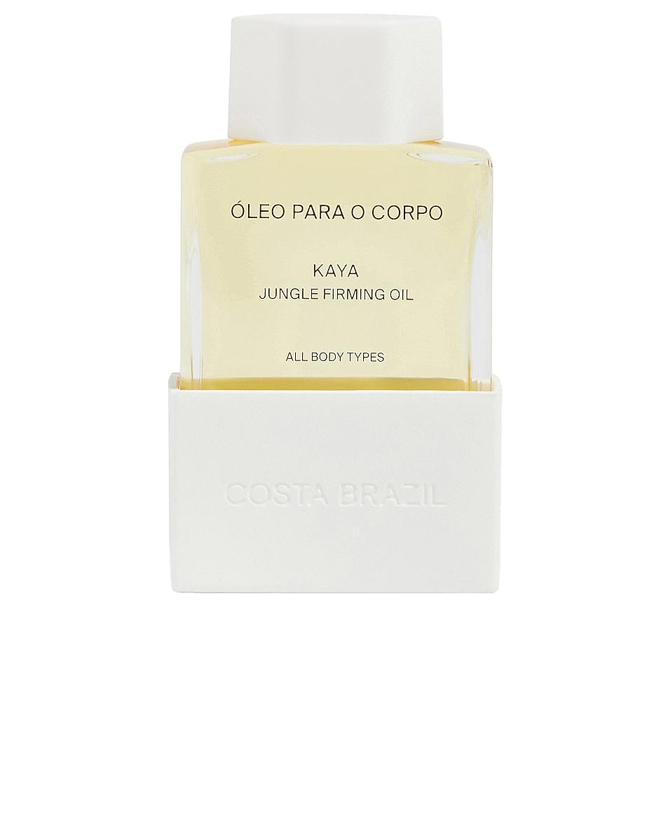 Image 1 of Costa Brazil Travel Oleo Para O Corpo in