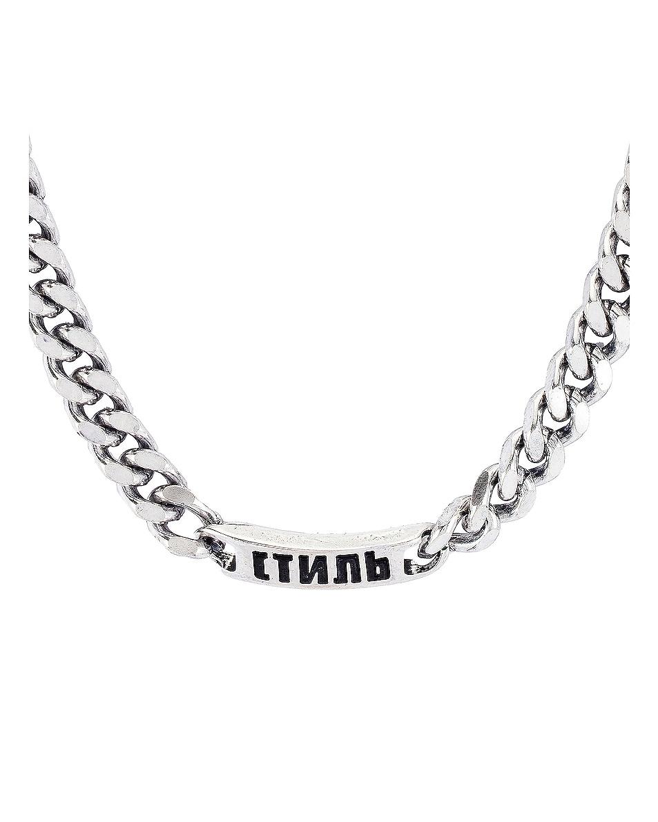 Image 1 of Heron Preston Chain Necklace in Silver