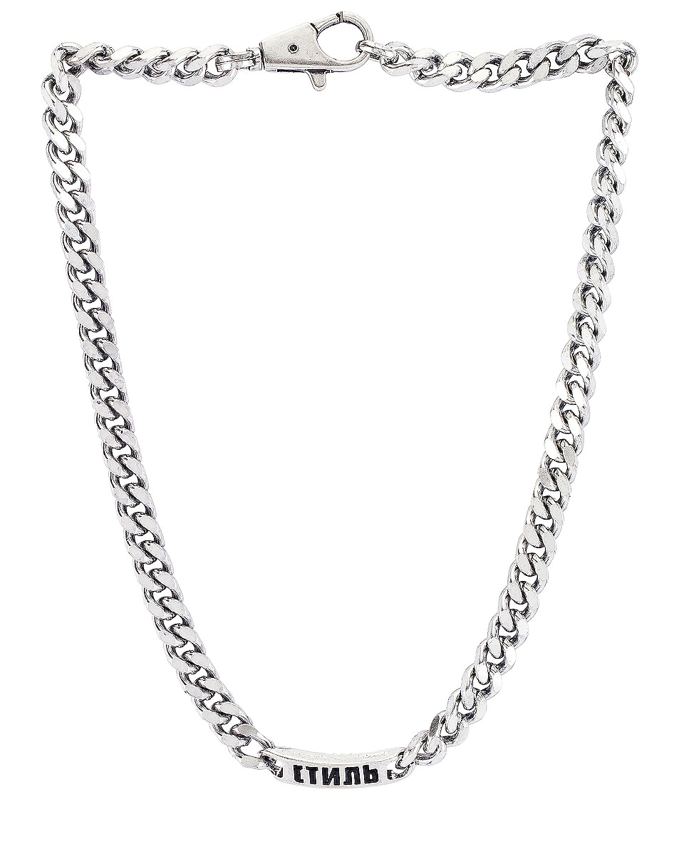 Image 2 of Heron Preston Chain Necklace in Silver