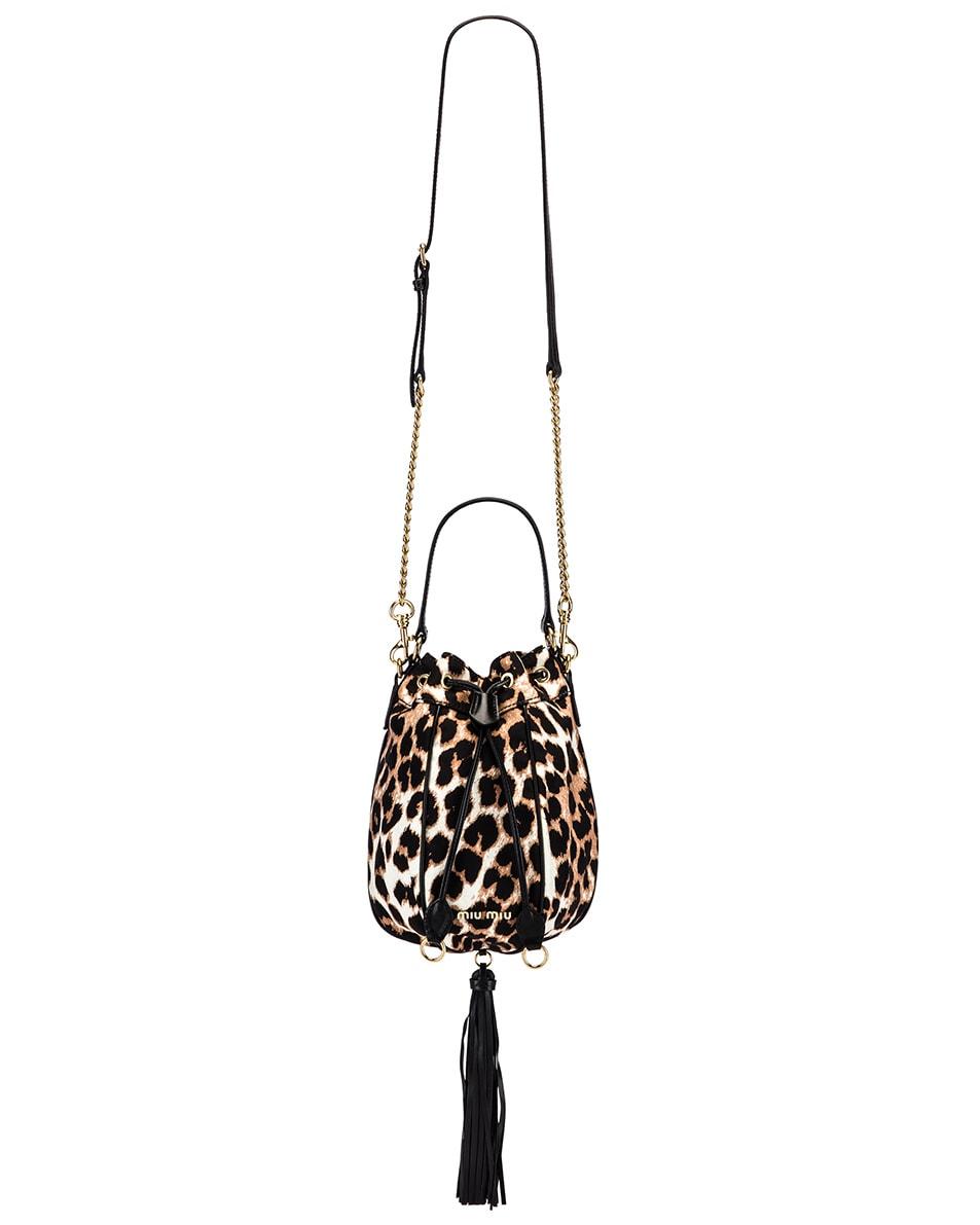 Image 6 of Miu Miu Leopard Pouch Bag in Ivory