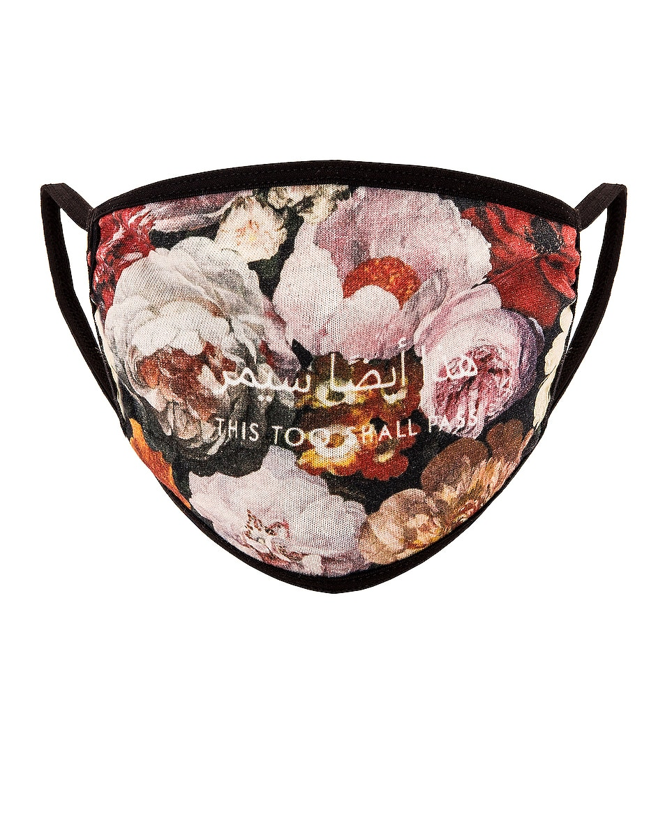 Image 1 of Profound Floral Painting Cotton Face Mask in Floral Painting