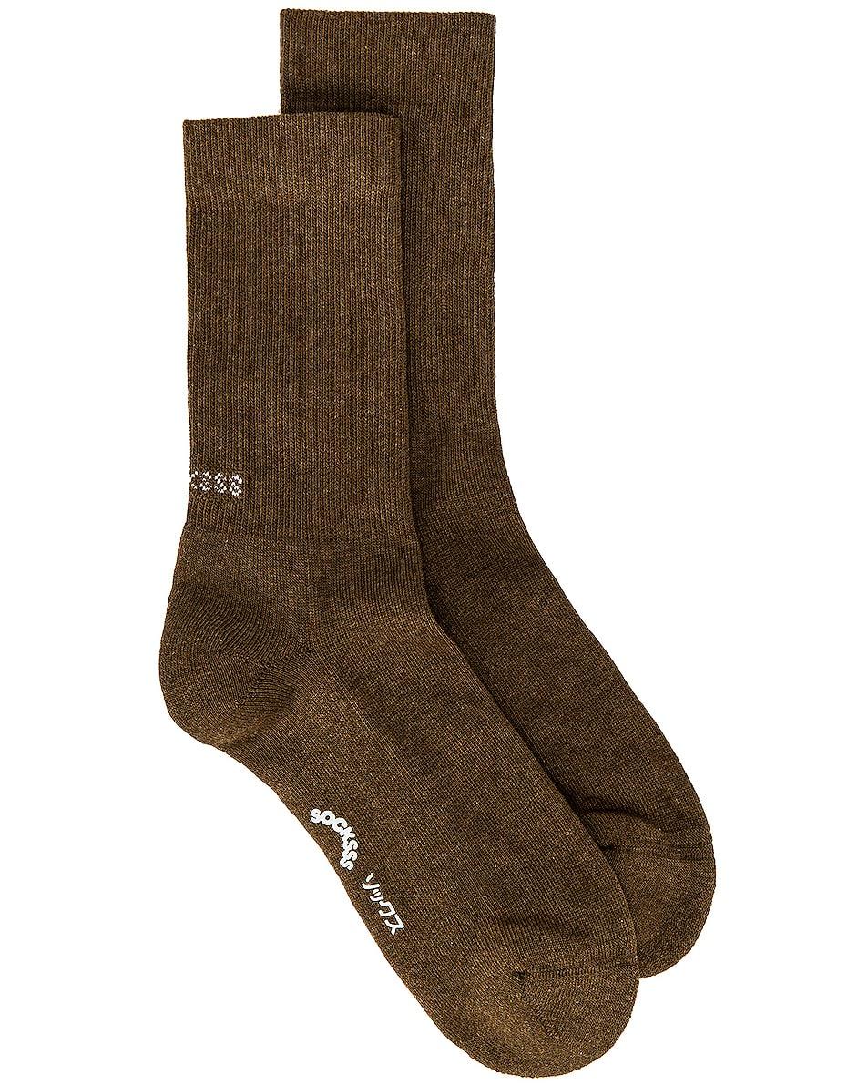 Image 1 of Socksss Golden Brown Socks in Golden Brown