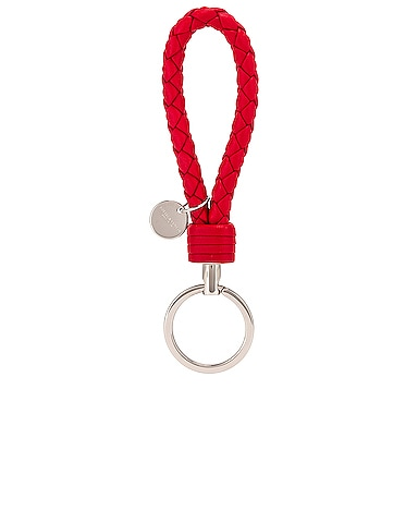 Woven Key Ring