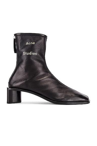Bertine Boot