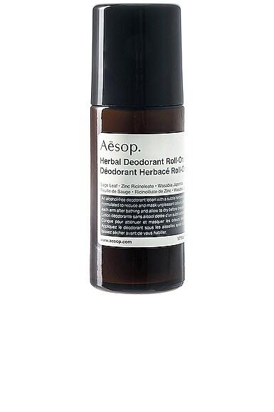 Herbal Roll-On Deodorant