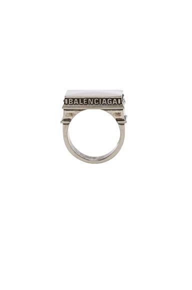 Paris Arch Ring