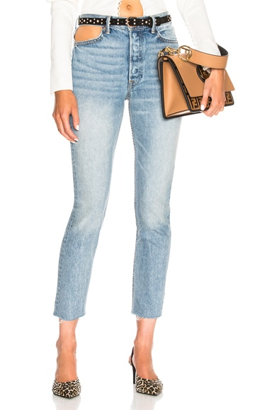 Karolina Cut Out High Rise Skinny