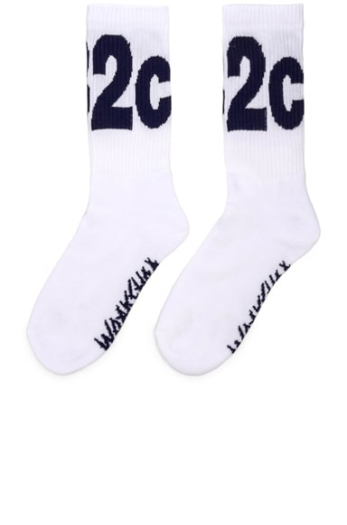 BMC Socks
