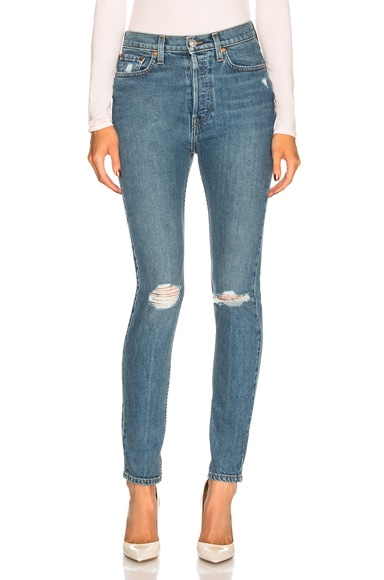 ORIGINALS High Rise Long Skinny