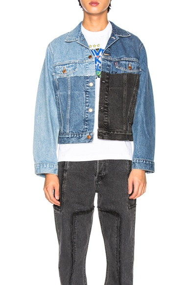 Frayed Denim Jacket