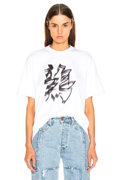 Rooster Chinese Zodiac T Shirt