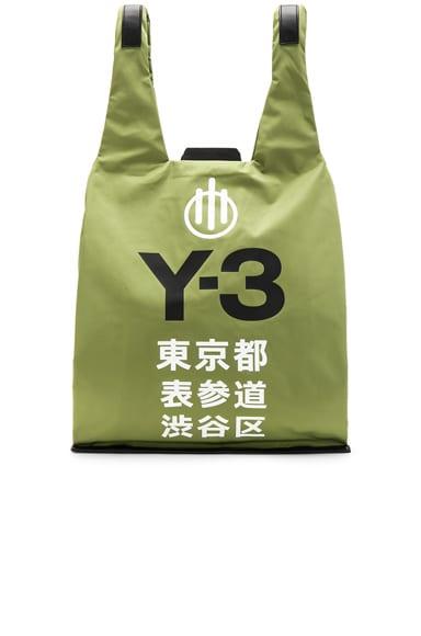 Omotesando Shopper Bag