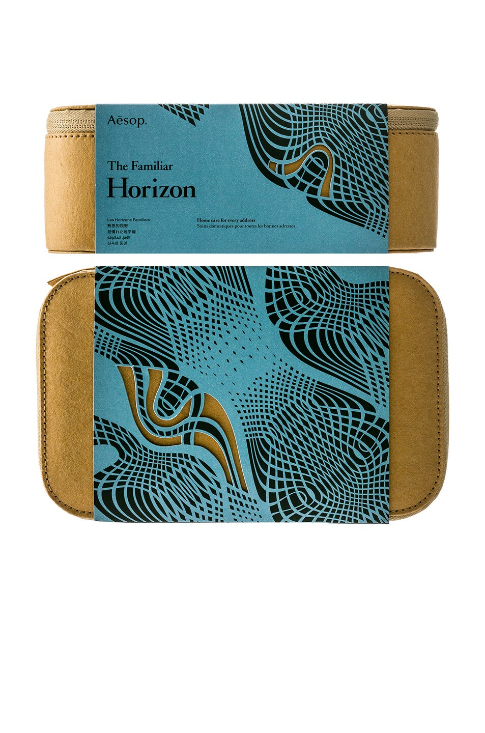 Image 2 of Aesop The Familiar Horizon Home Kit in