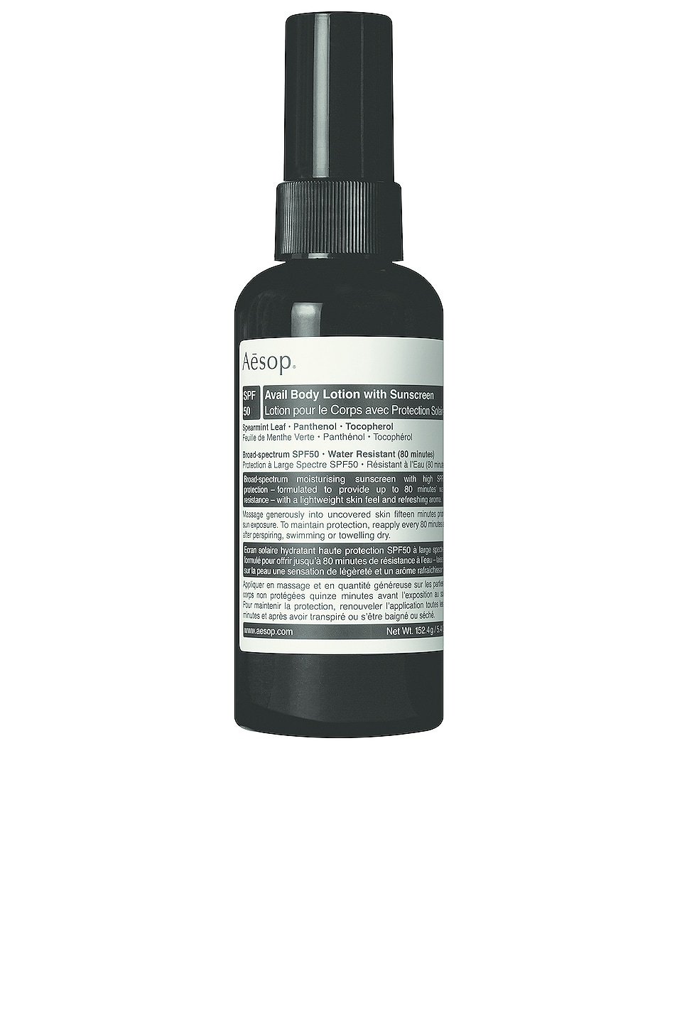 Image 1 of Aesop Avail Body Lotion SPF 50 in
