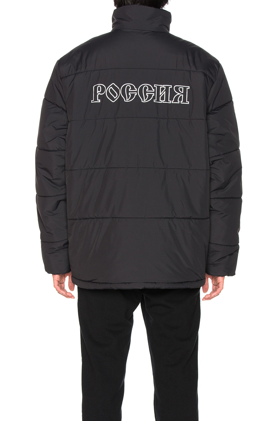 Image 4 of Gosha Rubchinskiy x Adidas Padded Jacket in Black