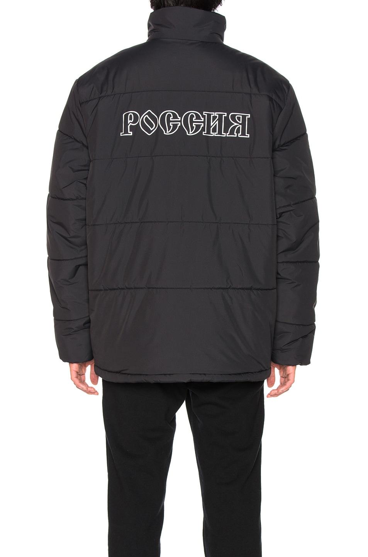 Image 4 of Gosha Rubchinskiy x Adidas Padded Jacket in Black