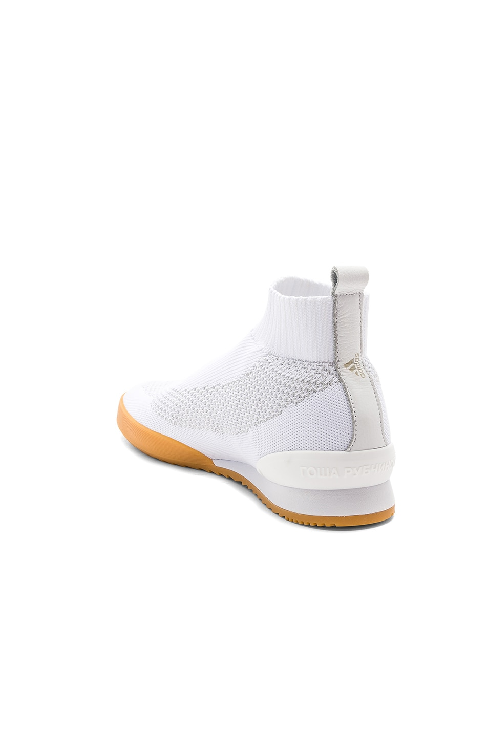 sale retailer 6d475 ce3cb ... Image 3 of Gosha Rubchinskiy x adidas Ace 16+ Super Shoes in White  sports shoes . ...