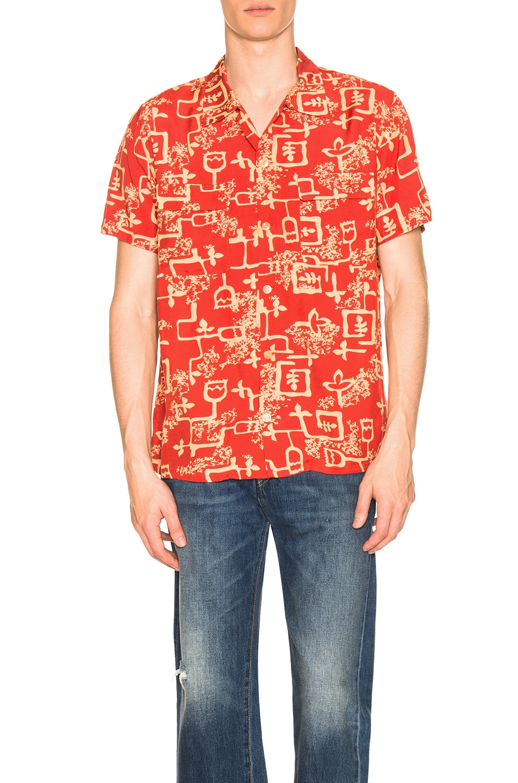 5c806b34 Image 1 of LEVI'S Vintage Clothing 1940's Hawaiian Shirt in Lark Baked Apple