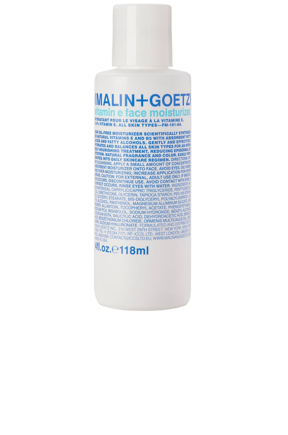 Image 1 of (MALIN+GOETZ) Vitamin E Face Moisturizer