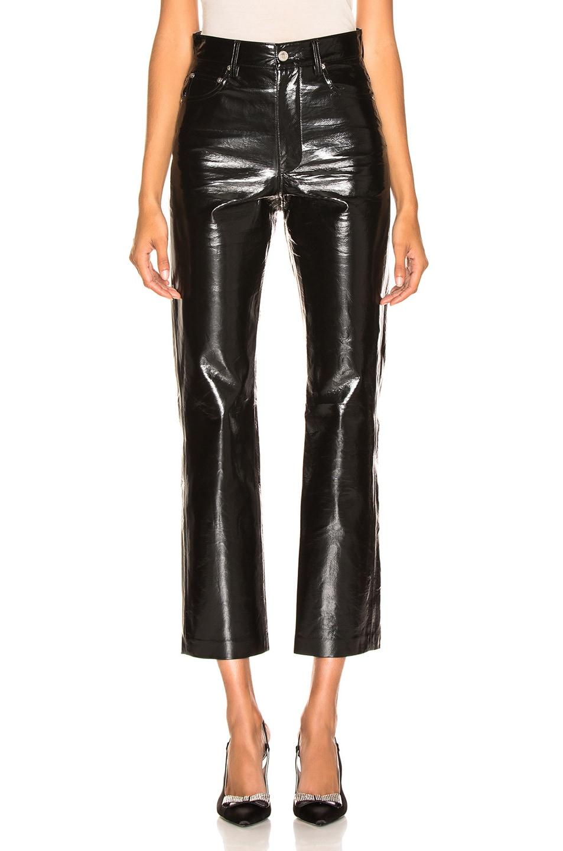 Image 1 of MSGM Patent Pant in Black