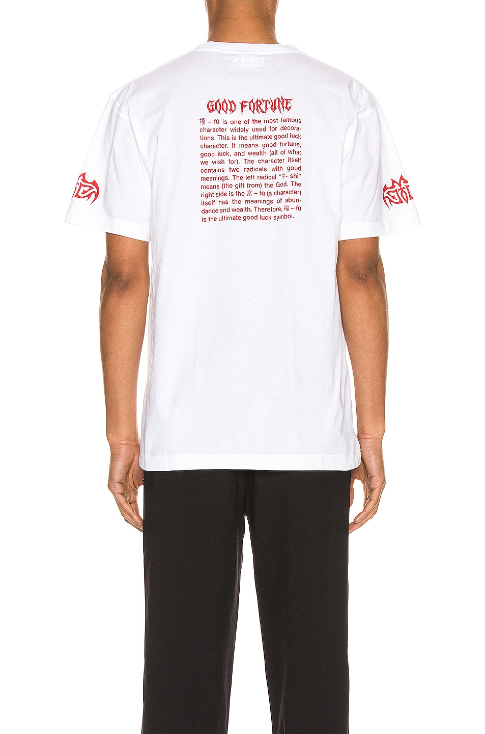 Image 3 of VETEMENTS Good Fortune Tee in White