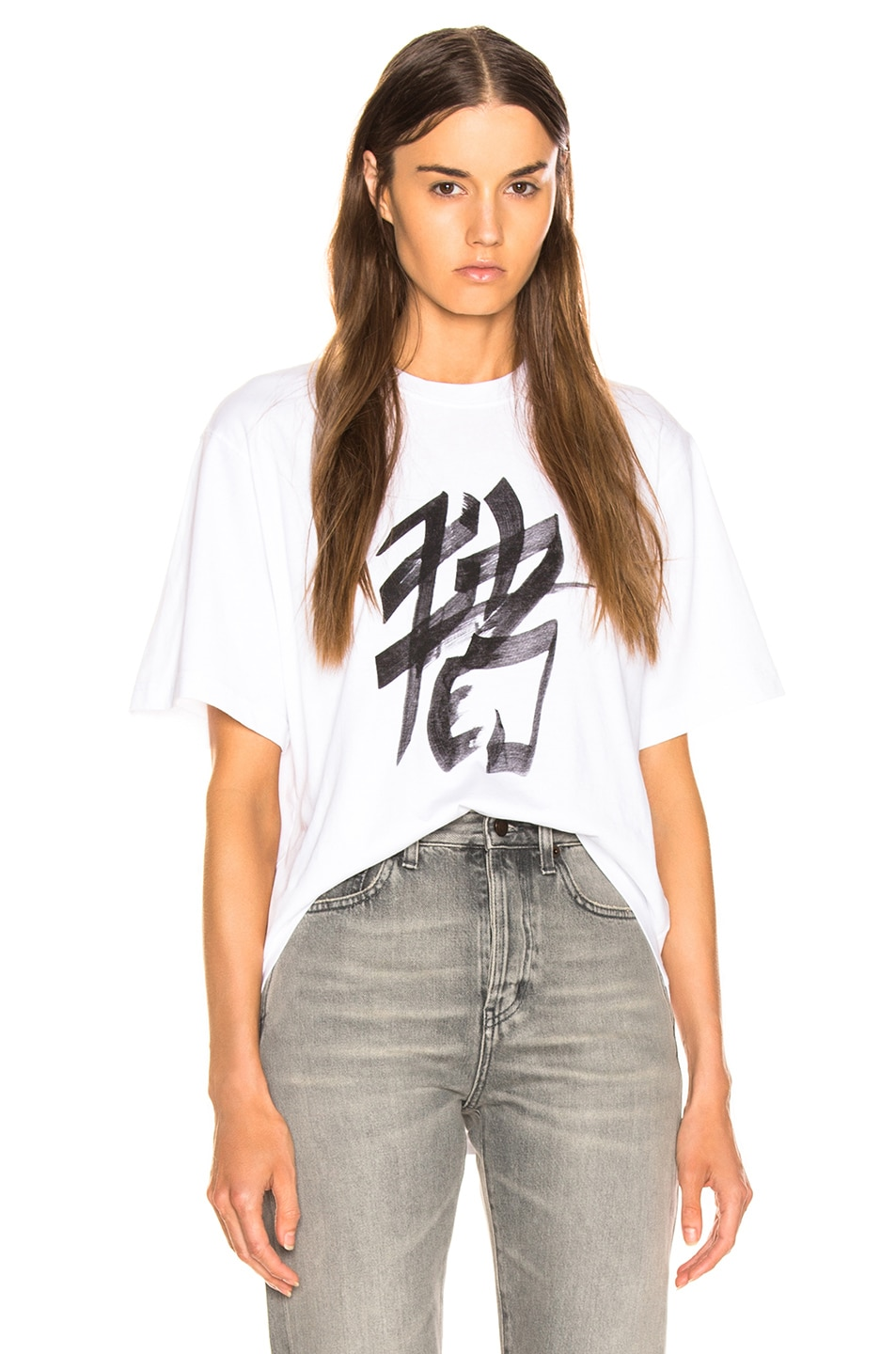 Image 1 of VETEMENTS Pig Chinese Zodiac T Shirt in White
