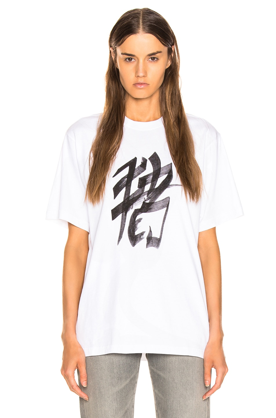 Image 2 of VETEMENTS Pig Chinese Zodiac T Shirt in White