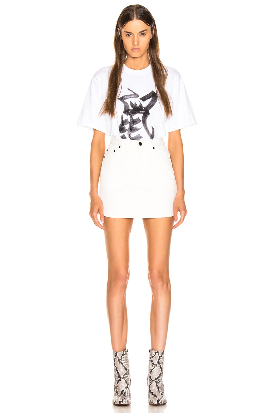Image 5 of VETEMENTS Rat Chinese Zodiac T Shirt in White