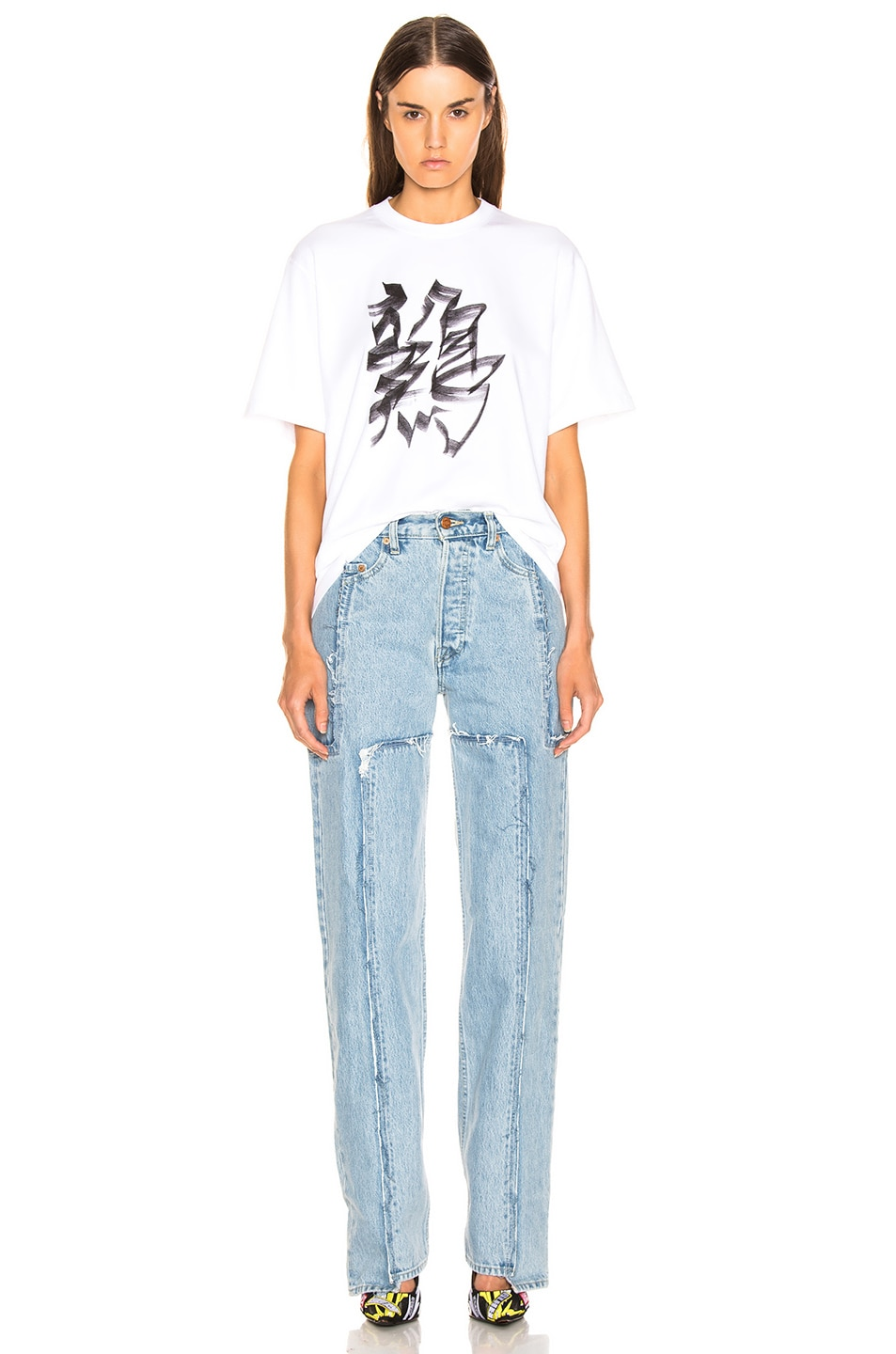 Image 5 of VETEMENTS Rooster Chinese Zodiac T Shirt in White
