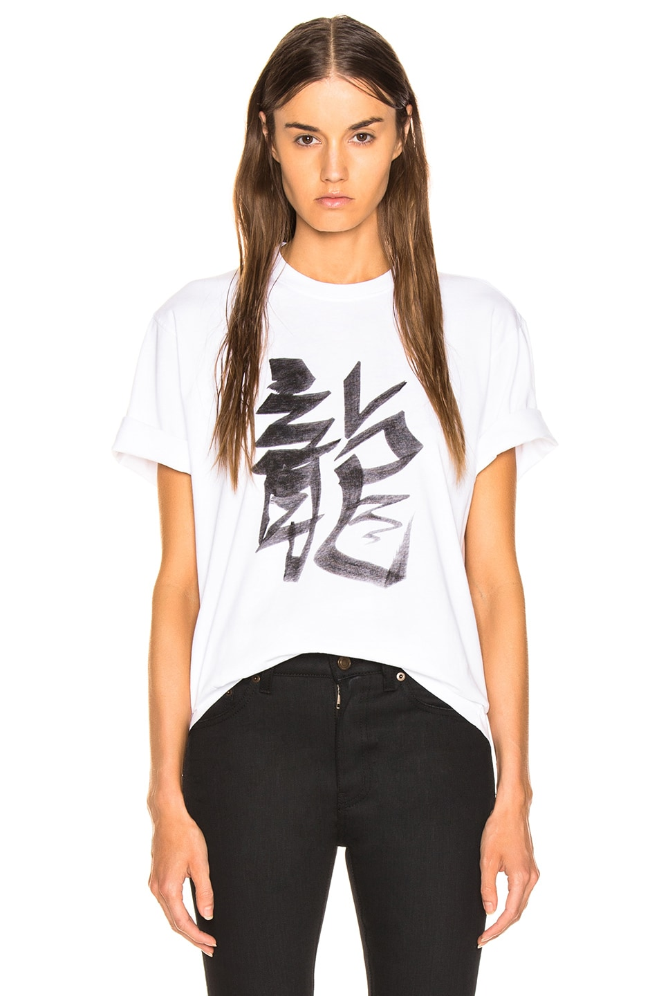 Image 1 of VETEMENTS Dragon Chinese Zodiac T Shirt in White