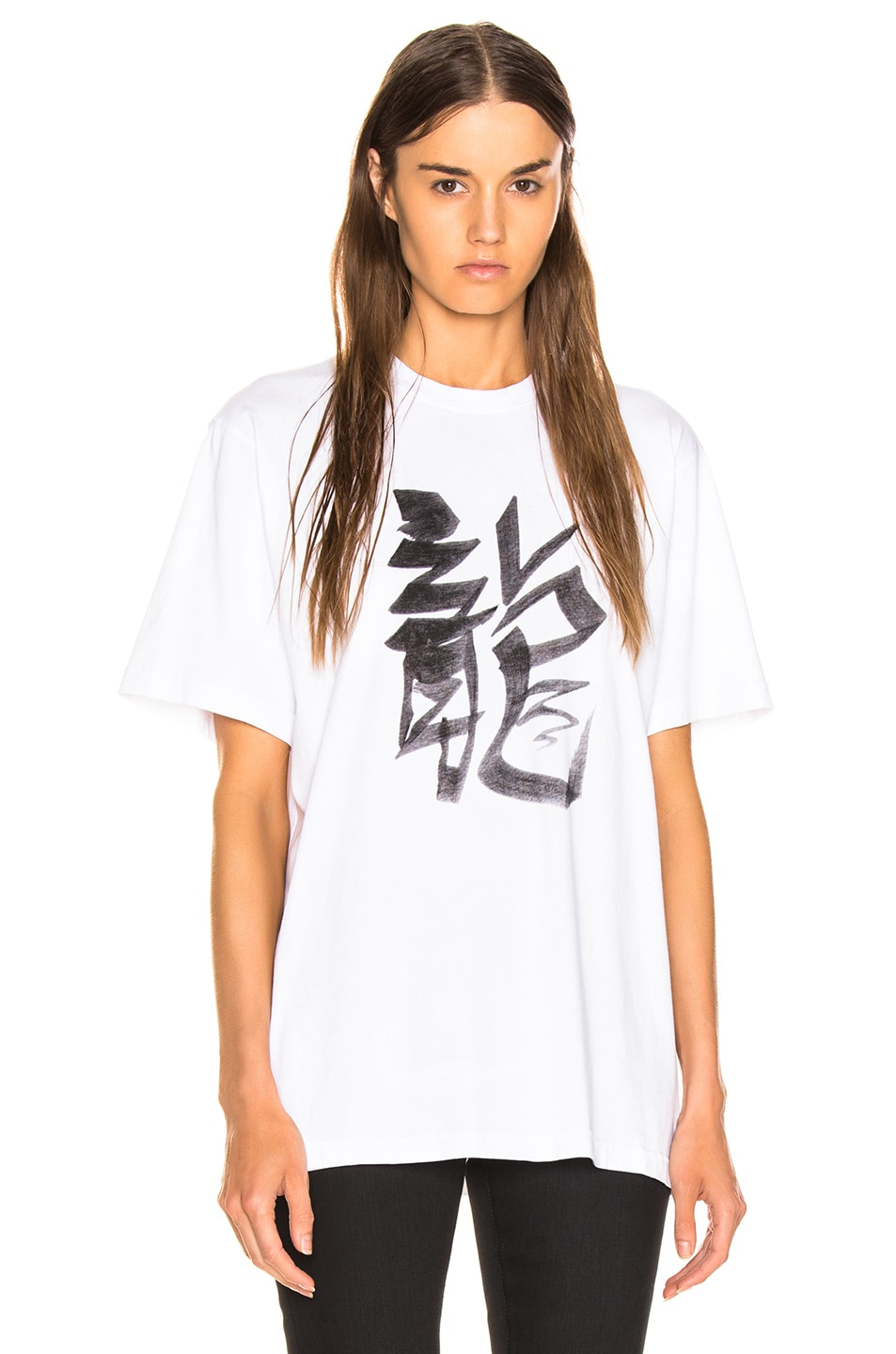 Image 2 of VETEMENTS Dragon Chinese Zodiac T Shirt in White