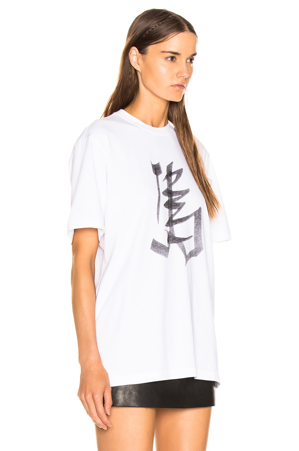 Image 3 of VETEMENTS Horse Chinese Zodiac T Shirt in White