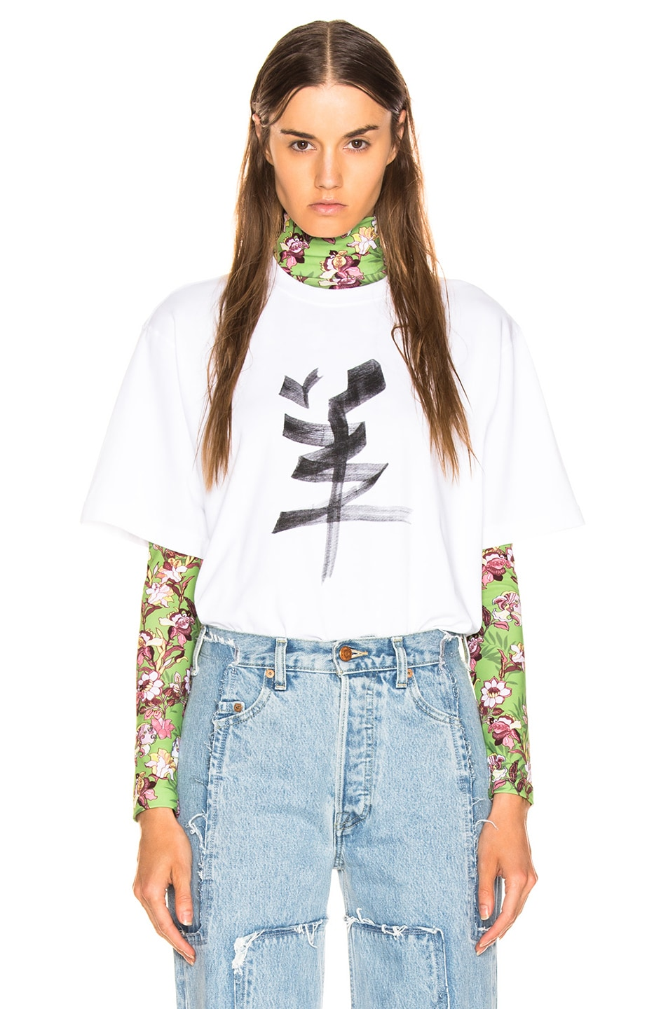 Image 1 of VETEMENTS Goat Chinese Zodiac T Shirt in White