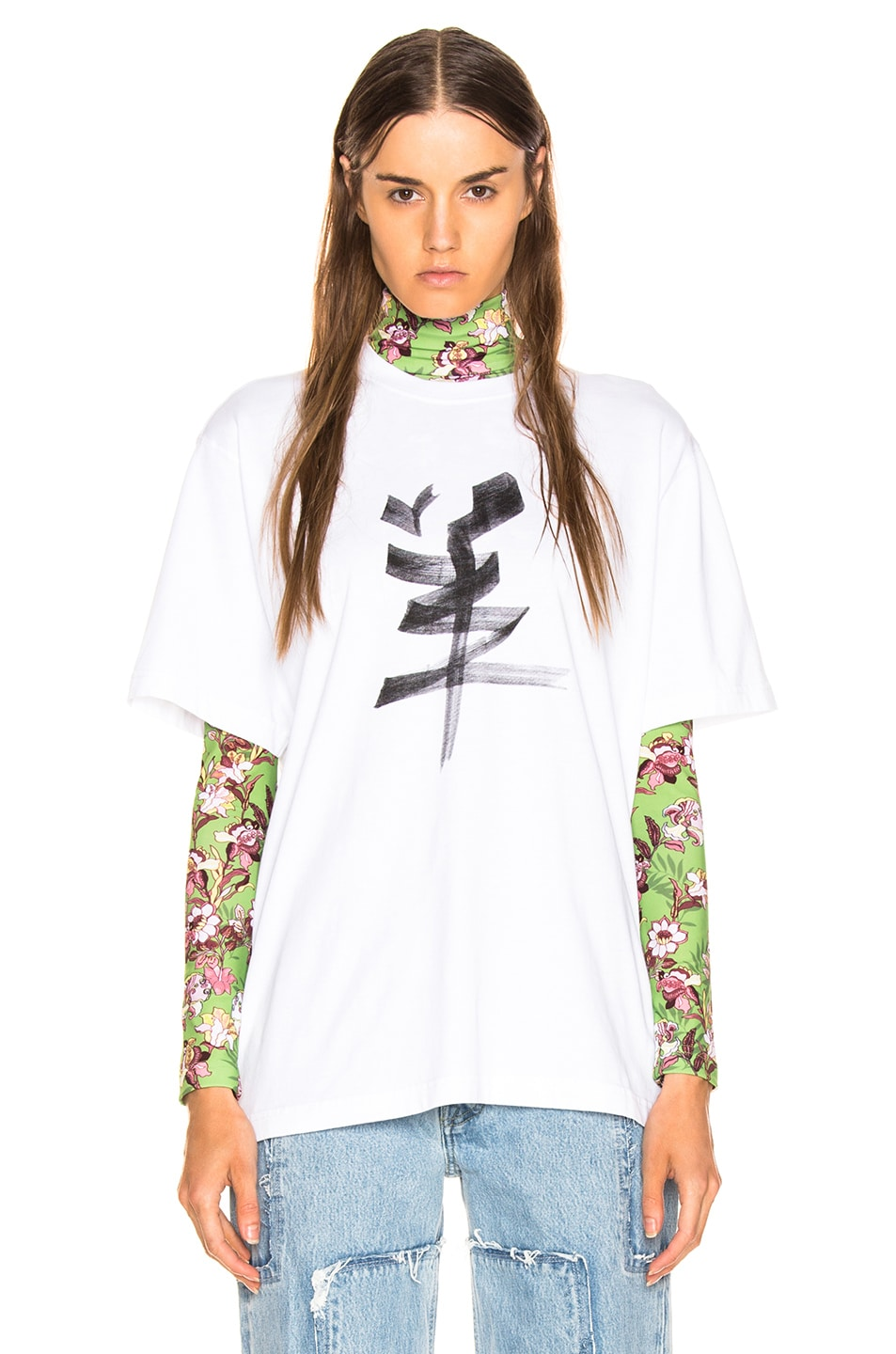 Image 2 of VETEMENTS Goat Chinese Zodiac T Shirt in White