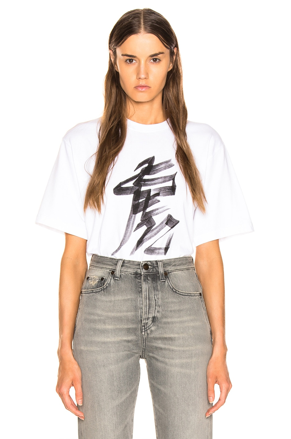 Image 1 of VETEMENTS Tiger Chinese Zodiac T Shirt in White