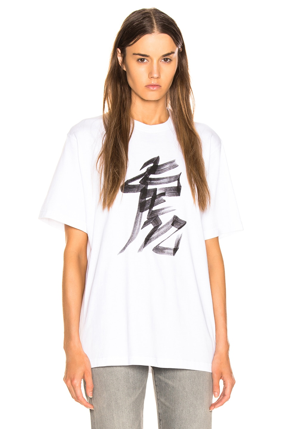 Image 2 of VETEMENTS Tiger Chinese Zodiac T Shirt in White