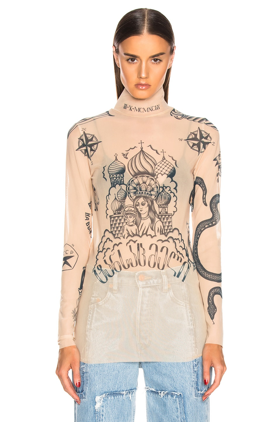 Image 2 of VETEMENTS Tattoo Top in Skin