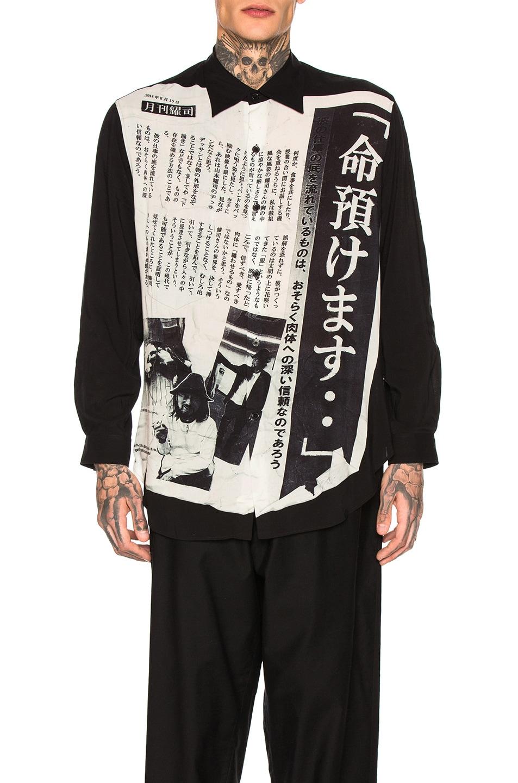 Yohji Yamamoto Entrust Life Shirt