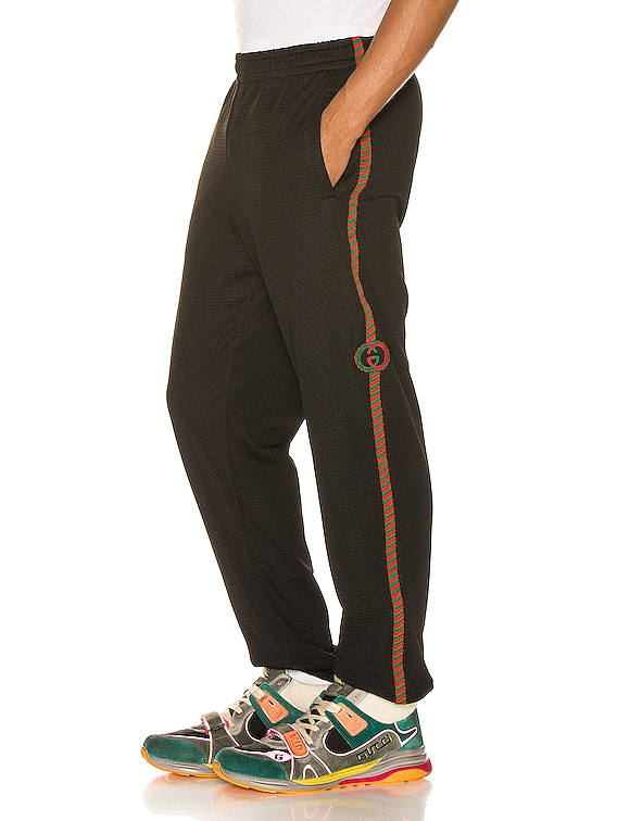 Mesh Jogging Pant in Black & Multi