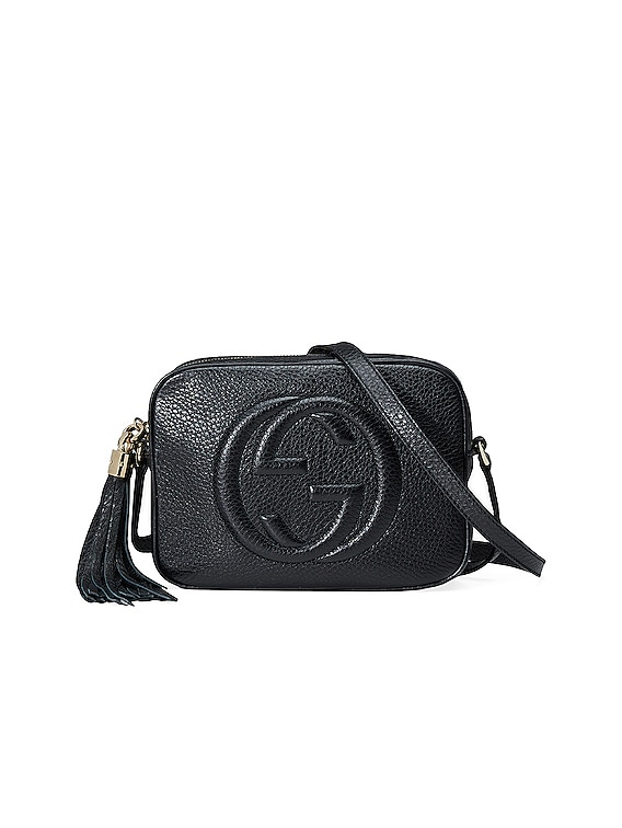 Small Leather Disco Bag in Black