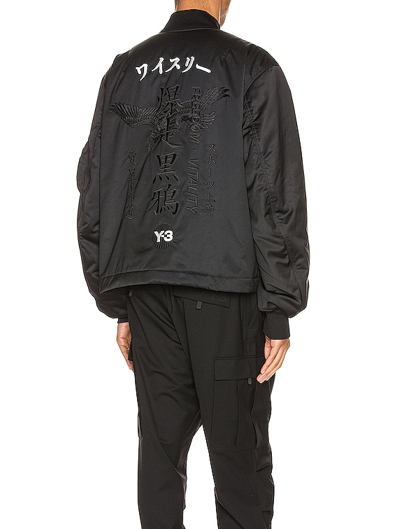 Graphic Bomber Jacket in Black