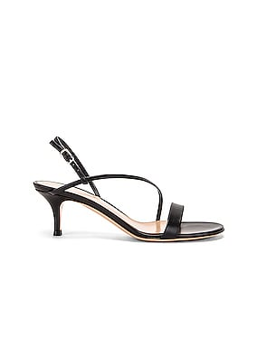 Manhattan Strappy Kitten Heels