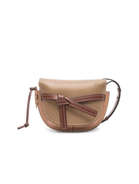 Gate Small Bag