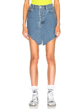 Side Cut Denim Skirt