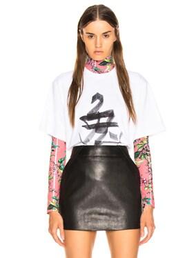 Rabbit Chinese Zodiac T Shirt
